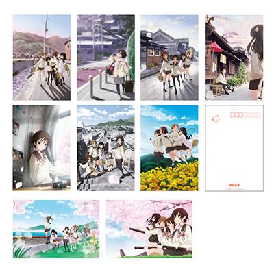 たまゆら歴代ビジュアルポストカードブック(9枚組)