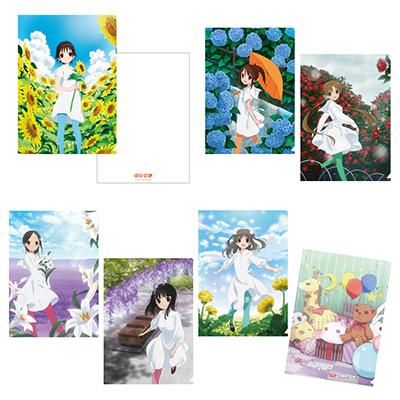 クリアファイルブック7枚組(もあぐれっしぶ)