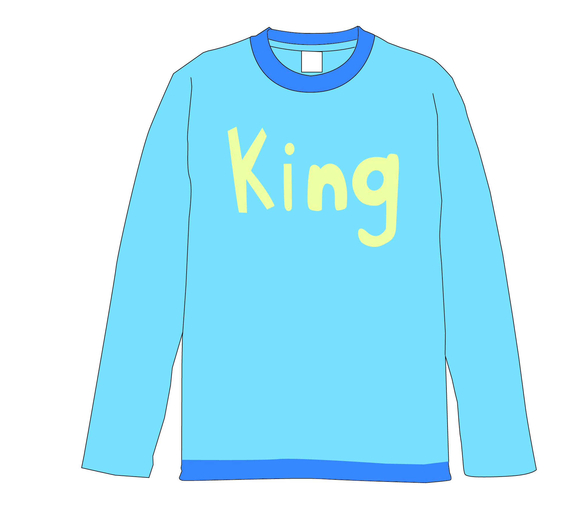 塙姉妹のTシャツ(さよみの「KING」)