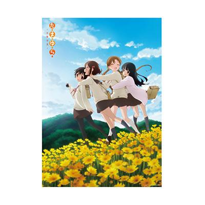 クリアポスター(芽-きざし-)